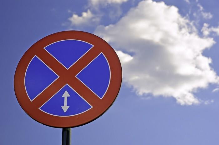 Diferenças entre parar e estacionar e as suas proibições