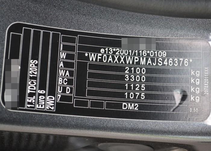 Sabe o que é o VIN do seu carro? E como se descodifica?